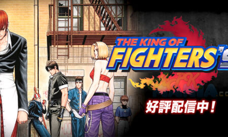 The King of Fighters 2